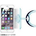 その他メーカーiPhone 6 Plus 5.5インチ 用 RetinaGuard ブルーライトカット保護フィルム ホワイトベゼルタイプ OTS o-0946