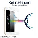 OTS iPhone 7 Plus用 RetinaGuard ブルーライト90%カット強化ガラスフィルム ホワイトベゼルタイプ o-1813