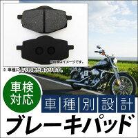 AP ブレーキパッド 1キャリパー分 リア KTM SX620/EXC/EGS 1994 JAN 4582483790402