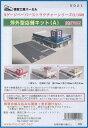 鉄道模型 パーミル N N021 郊外型店舗キットA 塗装済 パーミルN021 コウガイガタテンポ