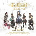 Trust/CDシングル(12cm)/ZMR-017