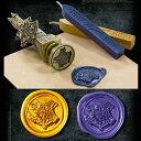 ハリー ポッター 紋章シーリングワックス ホグワーツHarry Potter Hogwarts W