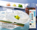 卯月製麺 極細素麺 200g