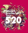 ARASHI Anniversary Tour 5×20/Blu-ray Disc/JAXA-5126