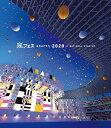 アラフェス2020 at 国立競技場/Blu−ray Disc/JAXA-5138