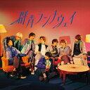 群青ランナウェイ(初回限定盤1/DVD付)/CDシングル(12cm)/JACA-5918