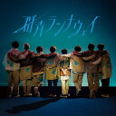 群青ランナウェイ/CDシングル(12cm)/JACA-5926
