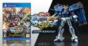 機動戦士ガンダム EXTREME VS. マキシブーストON コレクターズエディション/PS4/PLJS36145/B 12才以上対象
