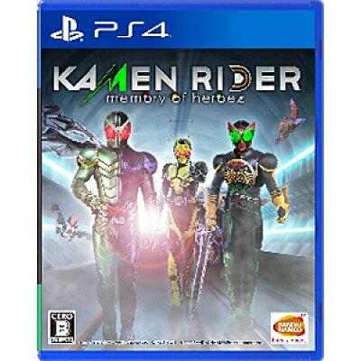 KAMEN RIDER memory of heroez(仮面ライダー メモリー オブ ヒーローズ)/PS4/PLJS36146/B 12才以上対象