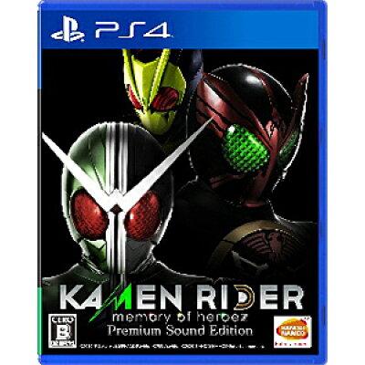 KAMEN RIDER memory of heroez(仮面ライダー メモリー オブ ヒーローズ) プレミアムサウンドエディション/PS4/PLJS36147/B 12才以上対象