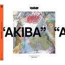 New Park/CD/AN-0007