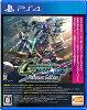 SDガンダム ジージェネレーション クロスレイズ プラチナムエディション/PS4/PLJS36167