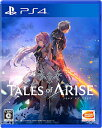 PS4 Tales of ARISE 通常版 バンダイナムコ