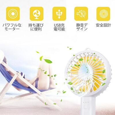 Adoric ポータブル扇風機 ホワイト×イエロー