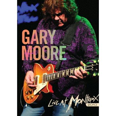 ゲイリー・ムーア/ライヴ・アット・モントルー 2010(初回生産限定盤)/Blu-ray Disc/GQXS-90400