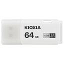 LU301W064GG4 KIOXIA キオクシア USB3.2 Gen1 対応 フラッシュメモリ 64GB Trans Memory U301 シリーズ
