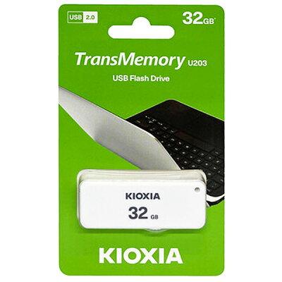 キオクシア USBメモリ 32GB LU203W032GG4 スライド式 ホワイト