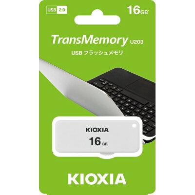 KIOXIA TransMemory U203 USB2.0対応 USBメモリ 16GB ホワイト KUS-2A016GW(1個)