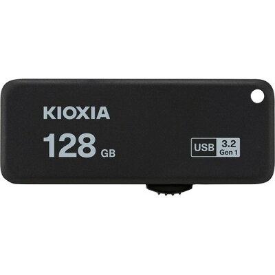 KIOXIA TransMemory U365 USB 3.2 Gen 1対応 USBメモリ ブラック 128GB KUS-3A128GK(1個)