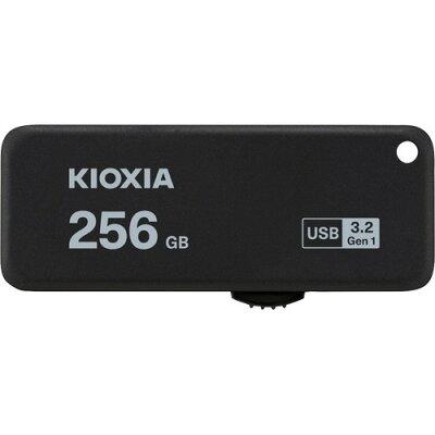 KIOXIA TransMemory U365 USB 3.2 Gen 1対応 USBメモリ ブラック 256GB KUS-3A256GK(1個)