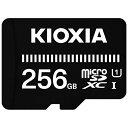 東芝 KIOXIA MicroSDカード EXERIA BASIC 256GB KMSDER45N256G