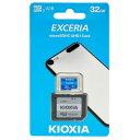 KIOXIA 32GB microSDHCカード EXCERIA CLASS10 LMEX1L032GG2