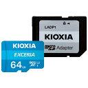 KIOXIA 64GB microSDXCカード EXCERIA CLASS10 LMEX1L064GG2