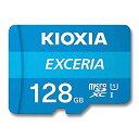 キオクシア マイクロSDXCカード 128GB LMEX1L128GG2 EXCERIA UHS-I Class10
