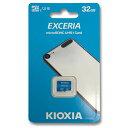 KIOXIA 32GB microSDHCカード EXCERIA CLASS10 LMEX1L032GG4