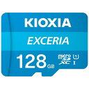 KIOXIA 128GB microSDXCカード EXCERIA CLASS10 LMEX1L128GG4