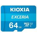 KIOXIA EXCERIA 64GB microSDXCカード CLASS10 UHS-I LMEX1L064GC4