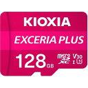 KIOXIA microSDXCカード KMUH-A128G