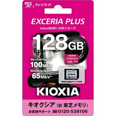 KIOXIA microSDXCカード EXCERIA PLUS 128GB UHS-I KMUH-A128G(1個)