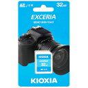 KIOXIA SDHCカード 32GB LNEX1L032GG4