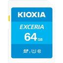 KIOXIA SDXCカード EXCERIA 64GB UHS-I KSDU-A064G(1個)