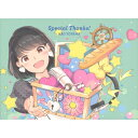 Special Thanks!(初回限定盤/アニバーサリースペシャル盤)/CD/VTZL-177