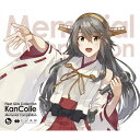 KanColle Memorial Compilation/CD/VTCL-60529