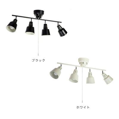 シーリングライト 4灯 ライトリー LT