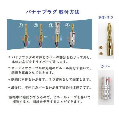 nakamichi バナナプラグセット 24k 金メッキ