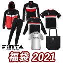 フィンタ FINTA メンズ NEW YEAR BAG 半袖/長袖プラシャツ+ジャケット+スリムパンツ+ウィンドジャケット+トートバッグ+シークレット ブラック FT7459A