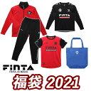 フィンタ FINTA ジュニア NEW YEAR BAG トレーニングジャケット+トレーニングパンツ+半袖/長袖プラクティスシャツ+トートバッグ ブラック FT7462G