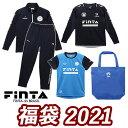 フィンタ FINTA ジュニア NEW YEAR BAG トレーニングジャケット+トレーニングパンツ+半袖/長袖プラクティスシャツ+トートバッグ ネイビー FT7462H