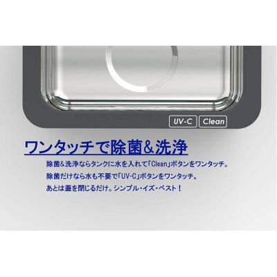 TS 超音波洗浄機 T-005240099