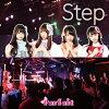 Step/CD/UCOL-006