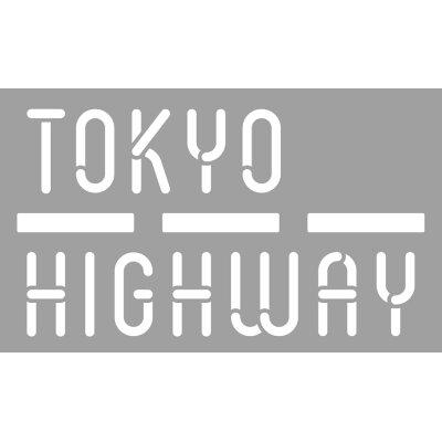 トーキョーハイウェイ TOKYO HIGHWAY カードゲーム ボードゲーム