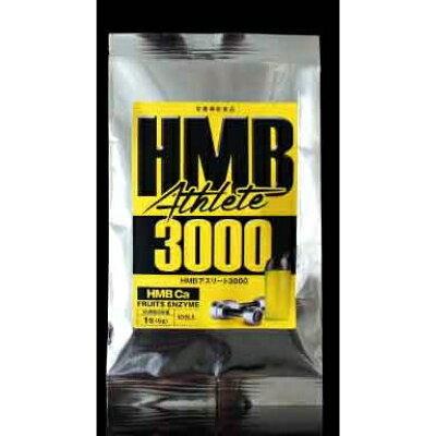 HMBアスリート3000 健康食 サプリメント