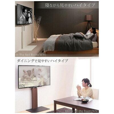 ナカムラ  WALL TV STAND V2 壁寄せテレビスタンド  サテンホワイト