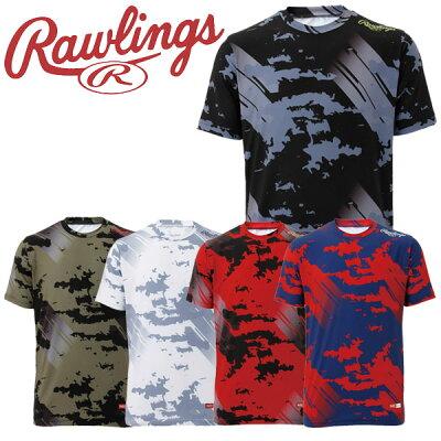 Rawlings  野球 超伸プレーヤーTシャツ メンズ AST9S04