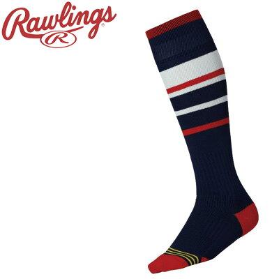 ローリングス Rawlings 野球 ソックス メンズ ラインロングソックス AAS9S03