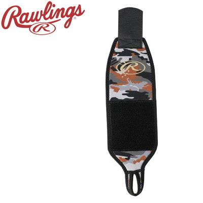 ローリングス rawlings リストガード eac9s06 ブラウン 縦 横